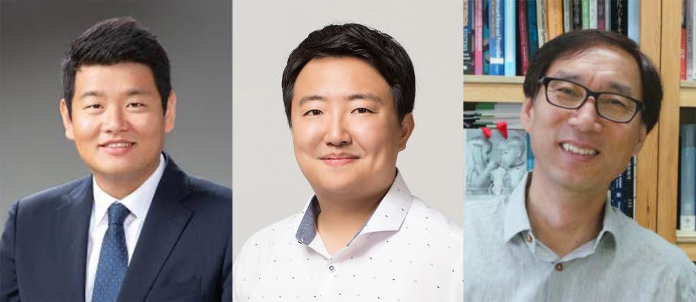 왼쪽부터 전해곤 GIST 교수, 임성훈 DGIST 교수, 권인소 KAIST 교수.