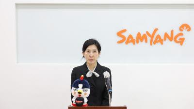 """창립 60돌 맞은 삼양식품...김정수 사장 """"새로운 60년, 세계 무대서"""""""