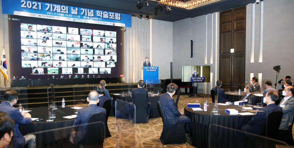 박진규 산업통상자원부 제1차관이 14일 서울 양재동 엘타워에서 열린 2021 기계의 날 기념 학술포럼에서 기념사를 하고 있다.