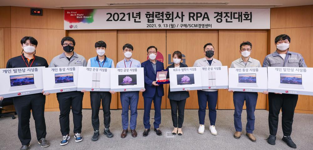 LG전자가 화상회의 형식으로 협력회사 RPA 경진대회를 열고 협력사들과 우수사례를 공유했다. 김병수 LG전자 동반성장담당(왼쪽에서 다섯 번째)과 협력사 대표들이 기념촬영했다.