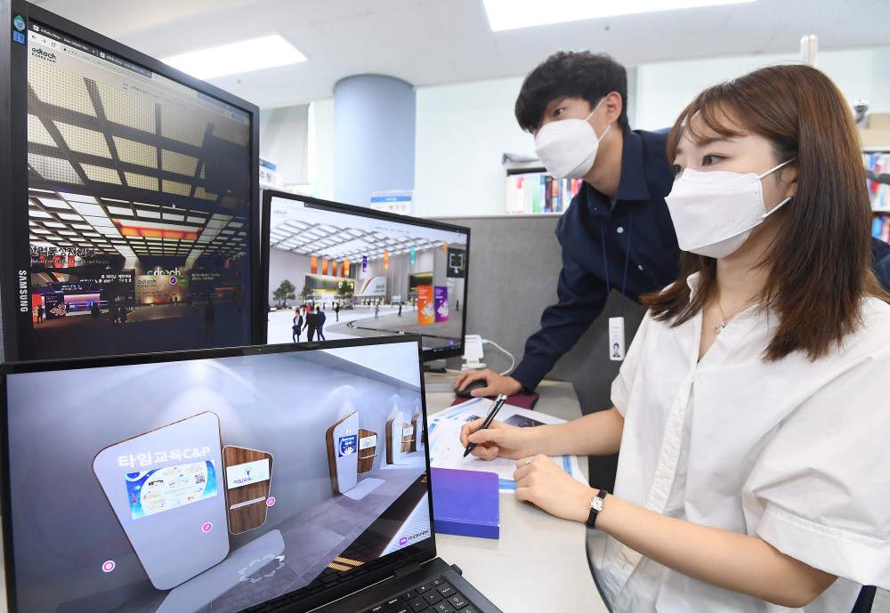 학습혁신 기술·제품 한눈에...'에듀테크코리아 2021' 온라인 개최