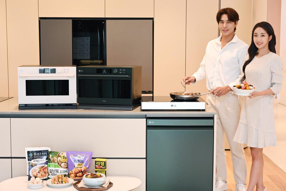 LG전자가 명절 요리와 설거지 부담을 덜어주는 광파오븐, 식기세척기 등 프리미엄 주방가전 구입고객에게 다양한 혜택을 제공한다. 모델들이 요리가 쉬워지는 LG 디오스 광파오븐 오브제컬렉션, LG 디오스 전기레인지와 설거지 부담을 덜어주는 LG 디오스 식기세척기 오브제컬렉션을 소개하고 있다.