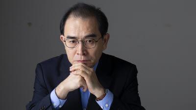 태영호, 문재인 정부 들어 국세수입 270조 더 걷어