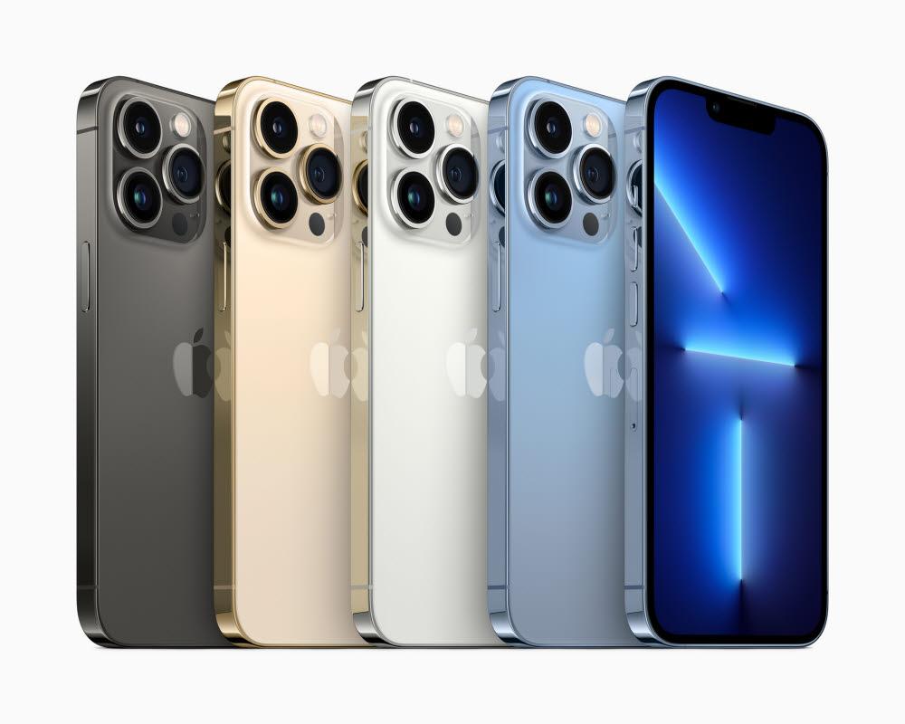 애플 아이폰13 프로