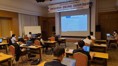 지더블유캐드코리아, 경북·경남교육청 특성화고 대상 ZWCAD 기반 실무교육 진행