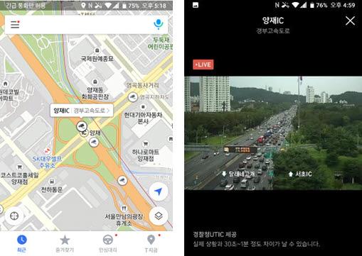 CCTV 서비스 화면