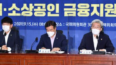 당정, 코로나 대출 만기연장·상환유예 내년 3월까지 연장