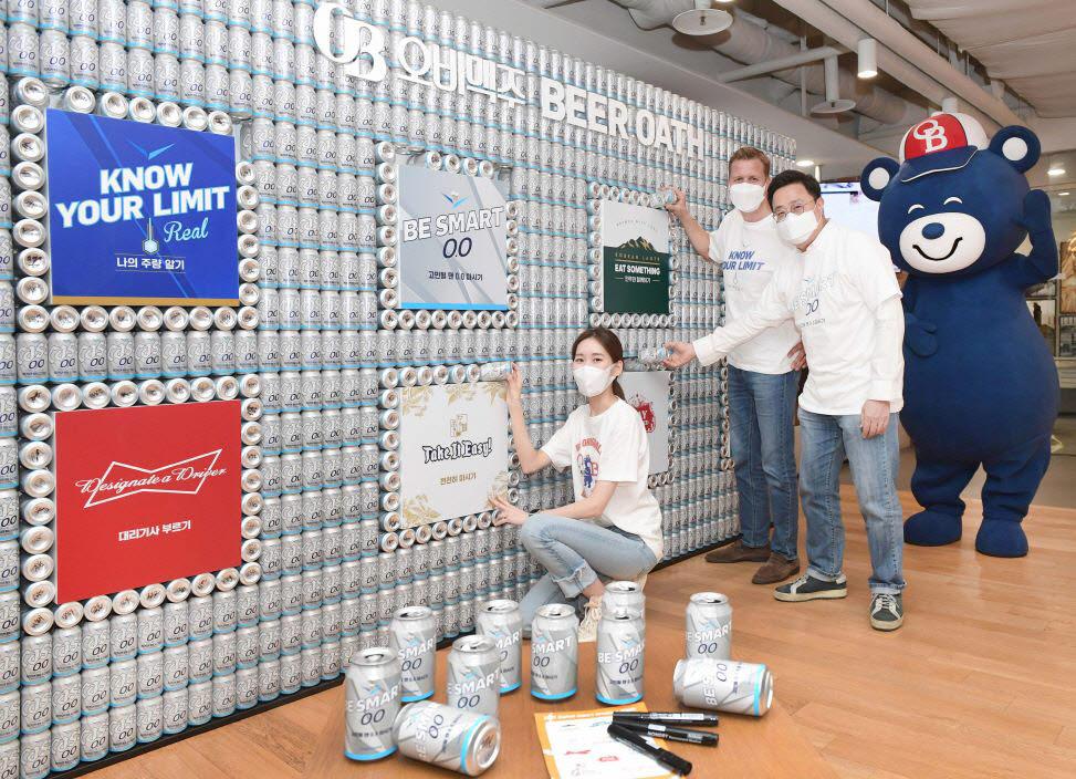 오비맥주 배하준 대표(왼쪽 두 번째)와 구자범 부사장(왼쪽 세 번째)이 14일 실시한 글로벌 건전음주 주간(Global Smart Drinking Week) 행사에서 캔 조형물 제작에 참여했다.