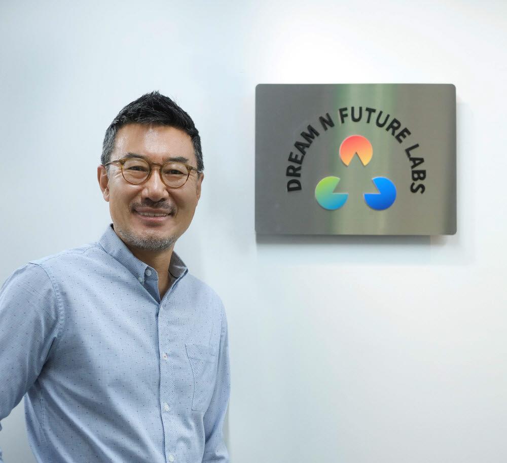 """[人사이트]이용덕 드림앤퓨처랩스 대표 """"자생 가능한 기술 스타트업 육성할 것"""""""