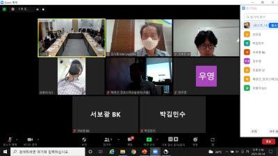 산단공 경북지역본부, 14일 비즈포럼 CEO공부방 개최