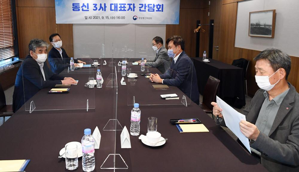 한상혁 방송통신위원장이 발언하고 있다.