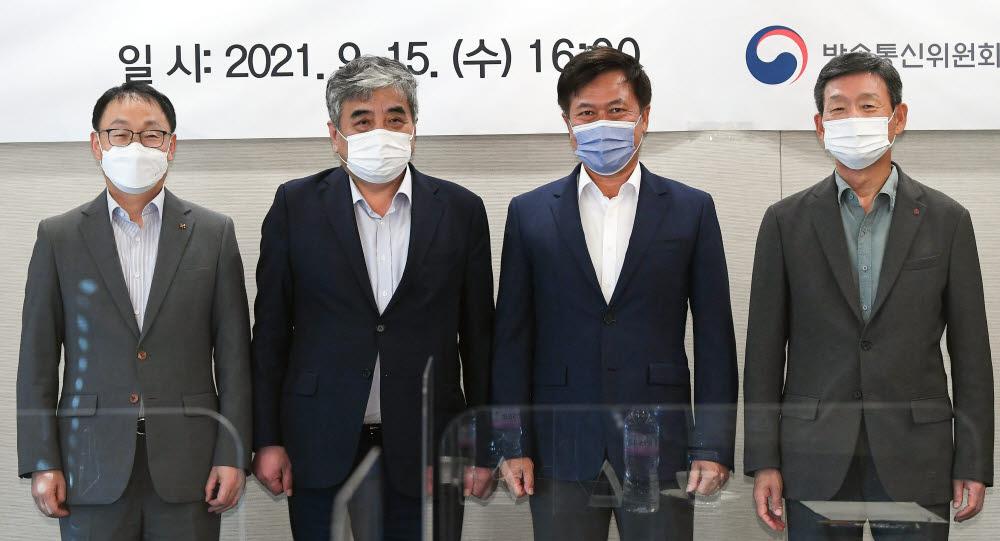 구현모(왼쪽부터) KT 대표, 한상혁 방송통신위원장, 박정호 SK텔레콤 대표, 황현식 LG유플러스 대표가 기념촬영을 하고 있다.