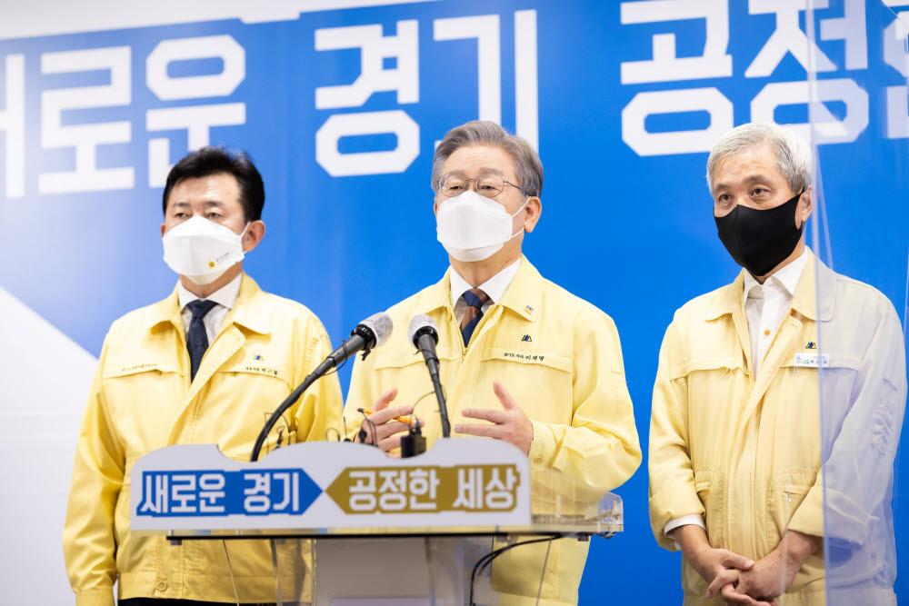 이재명 경기도지사(왼쪽 두 번째)가 박근철 경기도의원(왼쪽 첫 번째), 곽상욱 시장군수협의회장과 제3차 경기도 재난기본소득 지급 관련 기자회견을 하고 있다.