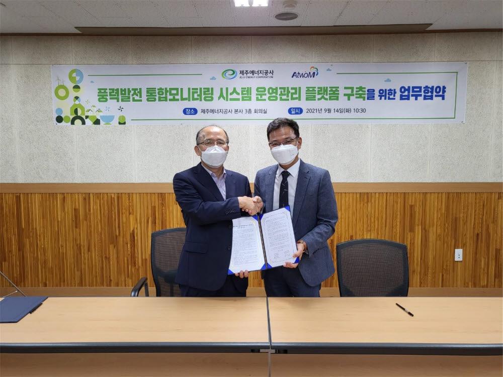 황우현 제주에너지공사 사장(사진 좌측)과 김정우 에이투엠 대표가 업무협약을 체결한 뒤 기념사진을 촬영하고 있다.