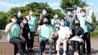 국방연구원, 플라스틱 사용 줄이기 캠페인 동참