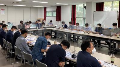 부산TP, 중기부 기관경영평가 'A'