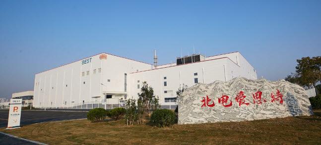 SK이노베이션 중국 배터리 공장