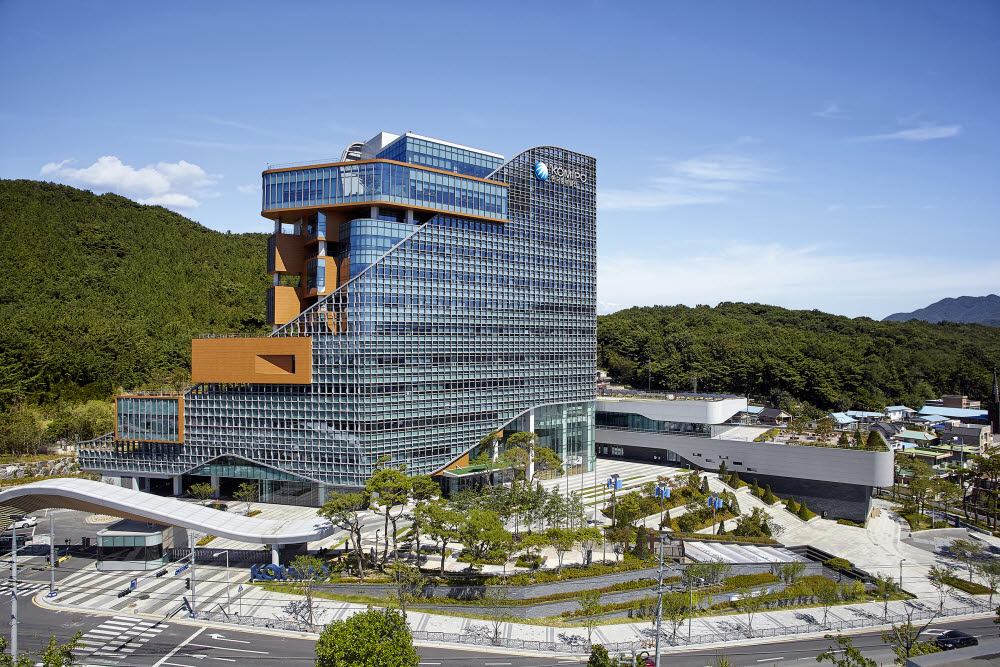한국중부발전 본사