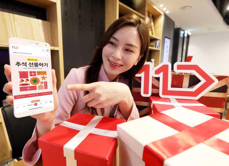 11번가의 선물하기 서비스가 론칭 1년 만에 누적 이용건수 400만, 누적 이용자수 300만명을 돌파했다.