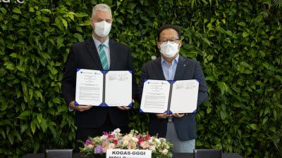 가스공사, 글로벌녹색성장기구와 그린수소 사업 협력