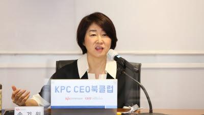 생산성본부, 하반기 'CEO북클럽' 프로그램 개강