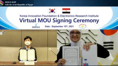 이집트 과학기술단지, 연구개발특구 모델로 구축한다