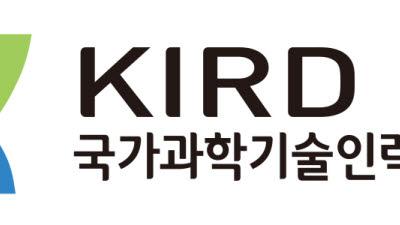 KIRD, 10월부터 화학·제조·의과학 분야 딥러닝 적용 과정 운영