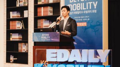 """유정범 메쉬코리아 대표, """"K-모빌리티 혁신, 물류가 주도할 것"""""""