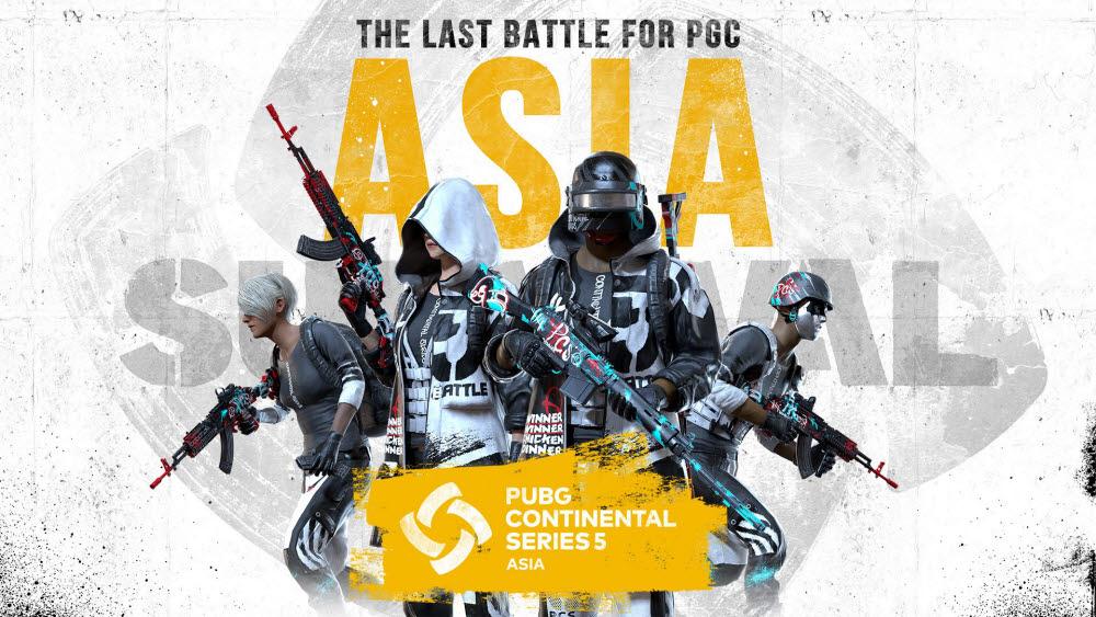 크래프톤, 배틀그라운드 글로벌 e스포츠 대회 'PCS5' 개막