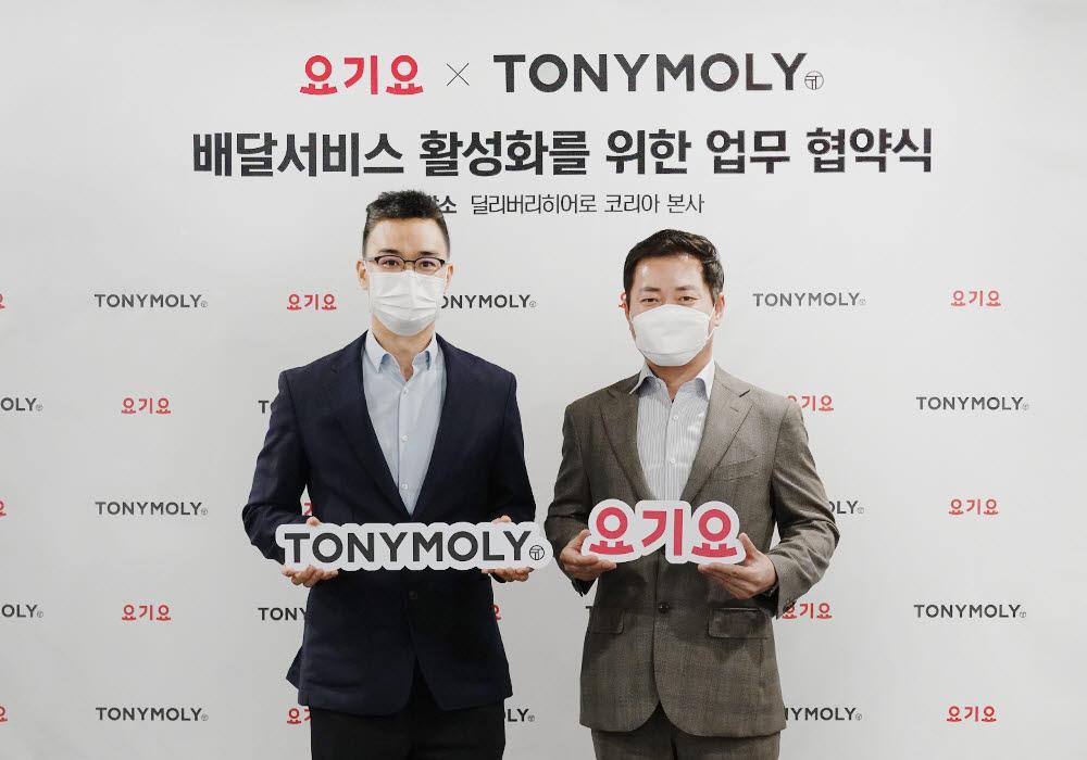 박해웅 딜리버리히어로 코리아 부사장(왼쪽)이 김철민 토니모리 상무와 지난 16일 배달서비스 활성화를 위한 전략적 업무협약식을 갖고 기념촬영했다.