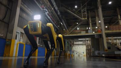 기아 오토랜드 광명에 '로봇 개' 떴다...순찰·모니터링 지원