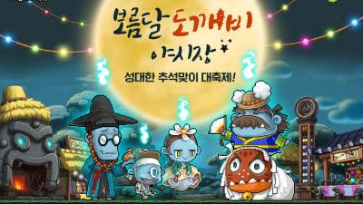{htmlspecialchars(넥슨, '메이플스토리M' 신규 던전 '크리티아스' 업데이트)}