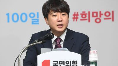 """이준석, """"현 상황에선 패배할 수도""""...""""정치개혁 완성해 대선 승리하겠다"""""""