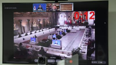 김현수 농식품부 장관 G20 농업장관회의 참석