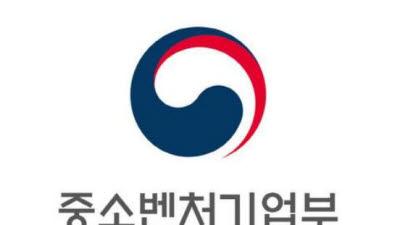 '개인투자조합' 위탁의무 기준 20억 상향...중기부 고시 개정