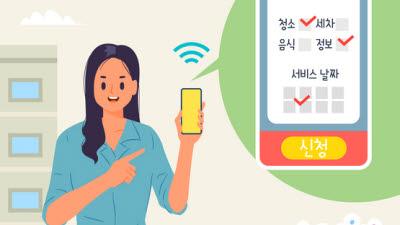 소상공인 위기탈출 '구독경제' 주목