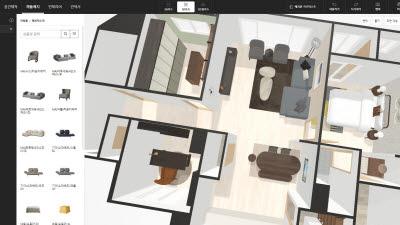 신세계까사, 'VR 3D 인테리어 서비스' 출시…맞춤형 공간 컨설팅