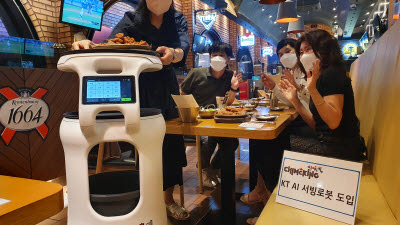 {htmlspecialchars('주문한 음식 나왔습니다' 대구경북지역 외식서비스에 KT 서빙로봇 잇달아 도입)}