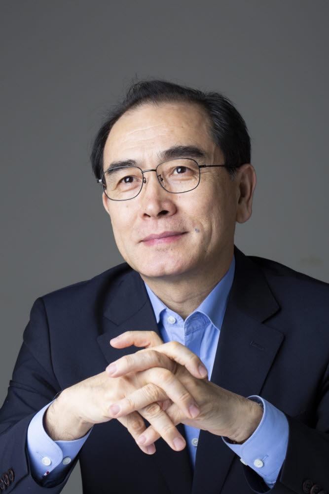 태영호 국민의힘 의원.