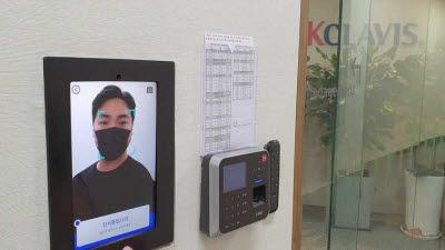 알체라, 케이클라비스에 AI 얼굴인식 출입관리 솔루션 설치