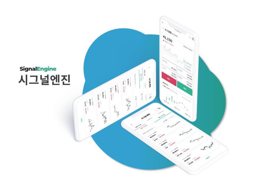 머니스테이션-하이투자증권, 투자 분석서비스 론칭