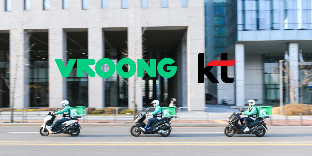 메쉬코리아가 KT 바로배송유심을 실시간 배송한다.