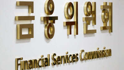 금소법 전면 시행...핀테크 서비스 대거 개편·중단 '재단장'