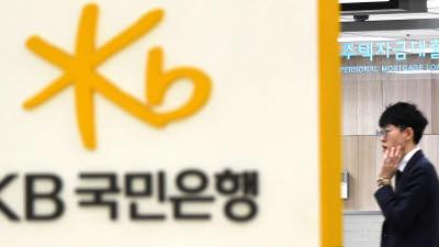 """국민은행도 대출증가율 5% 육박...당국 """"총량목표 유지"""""""