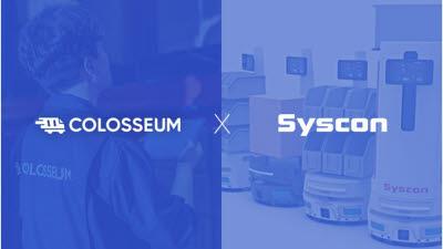 콜로세움, 시스콘 손잡고 '물류센터 디지털전환' 가속화