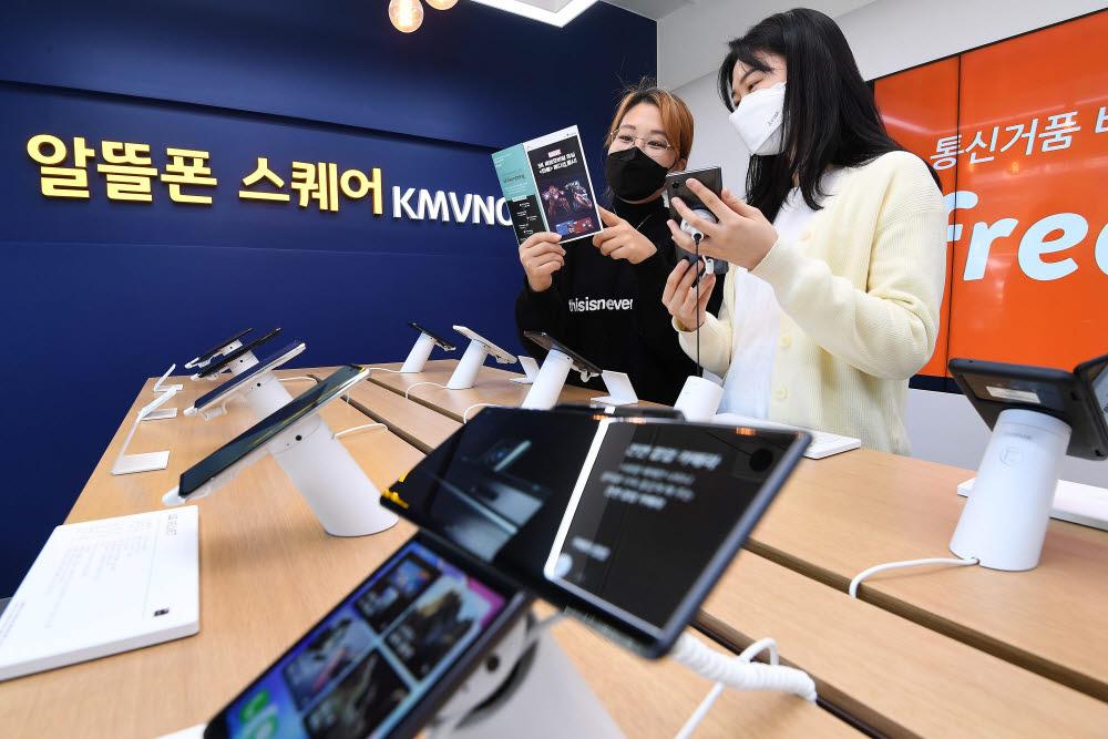 [알뜰폰 1000만시대, 새판을 짜자] 〈상〉 이통자회사 점유율 50% 돌파...중소사업자 성장 유도해야