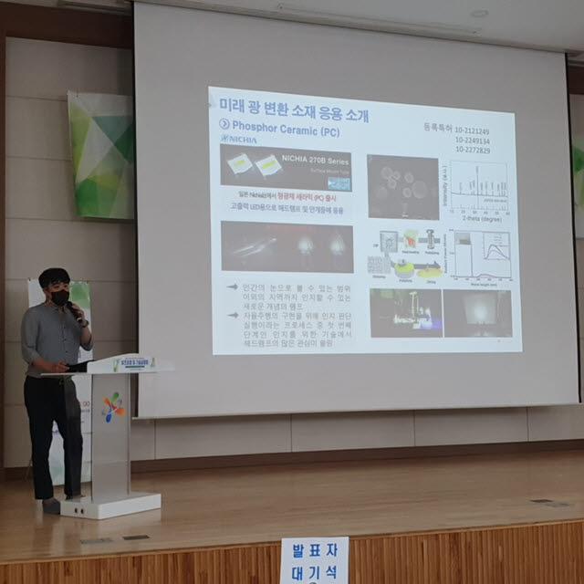한국산업단지공단 광주지역본부는 28일 공공기술 이전 및 기술사업화 촉진을 위한 비즈포럼을 개최했다.