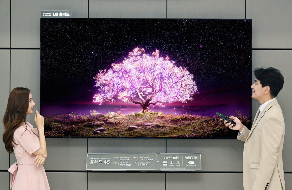 LG전자 83형 올레드 TV