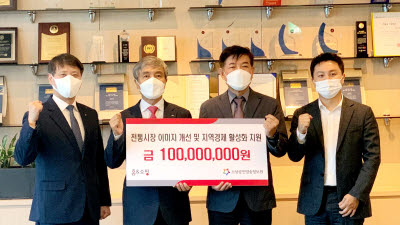 홈앤쇼핑, 상공인방송정보원에 콘텐츠 제작비용 1억 전달