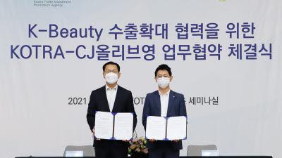 """""""K뷰티 유망 중소기업 세계로""""...CJ올리브영, 코트라와 '맞손'"""